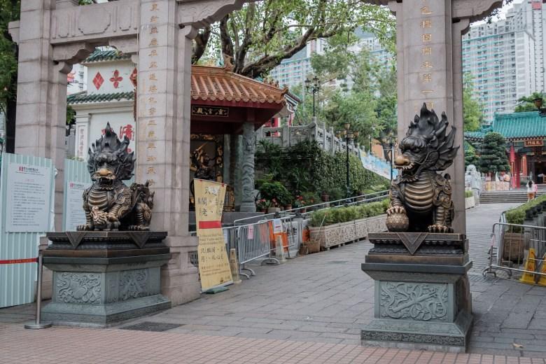 Hong Kong Kowloon 177