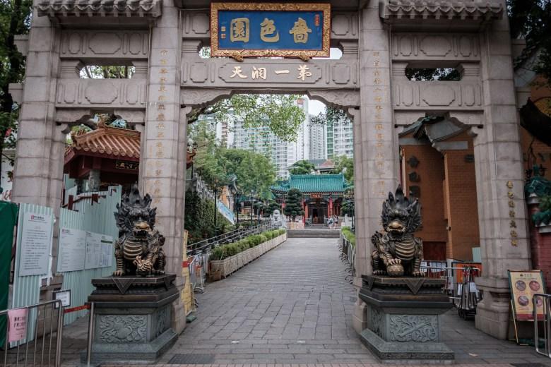 Hong Kong Kowloon 178