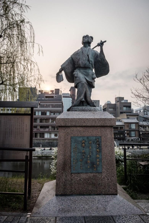 Japan Kyoto 012