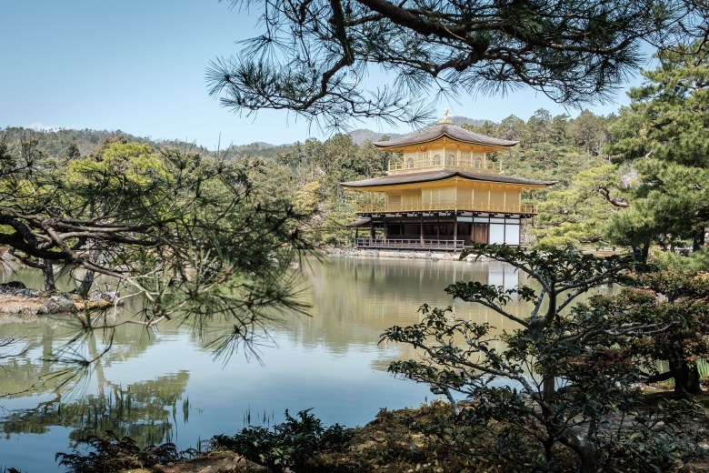 Japan Kyoto 028