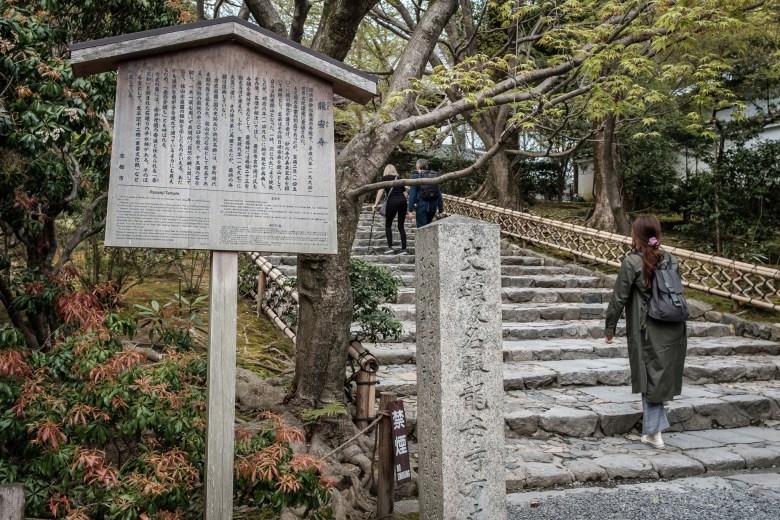 Japan Kyoto 059