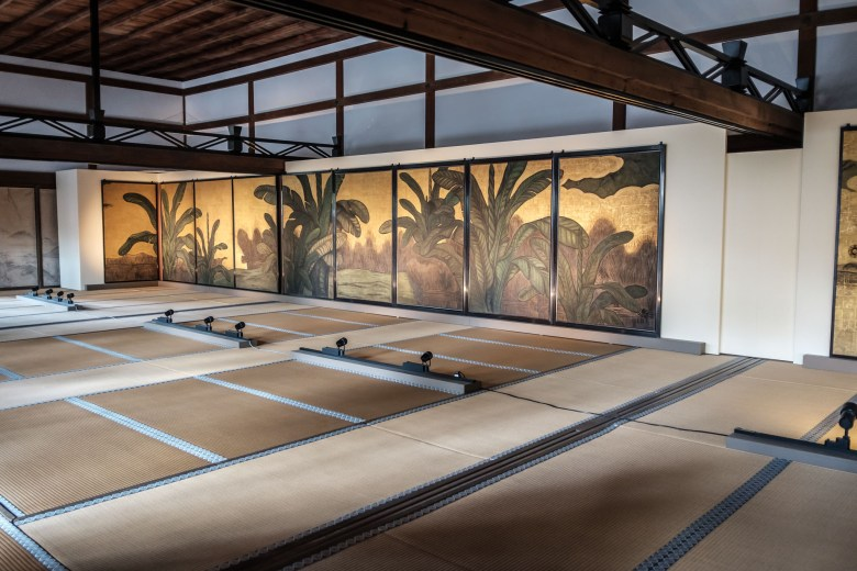 Japan Kyoto 061
