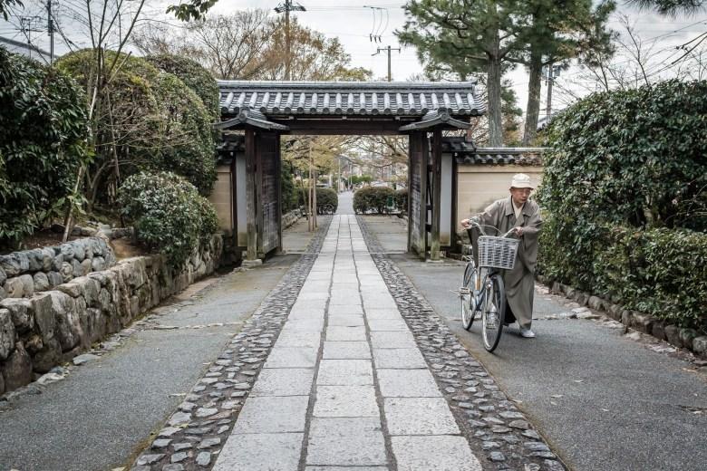 Japan Kyoto 088