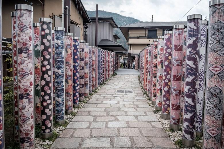 Japan Kyoto 090