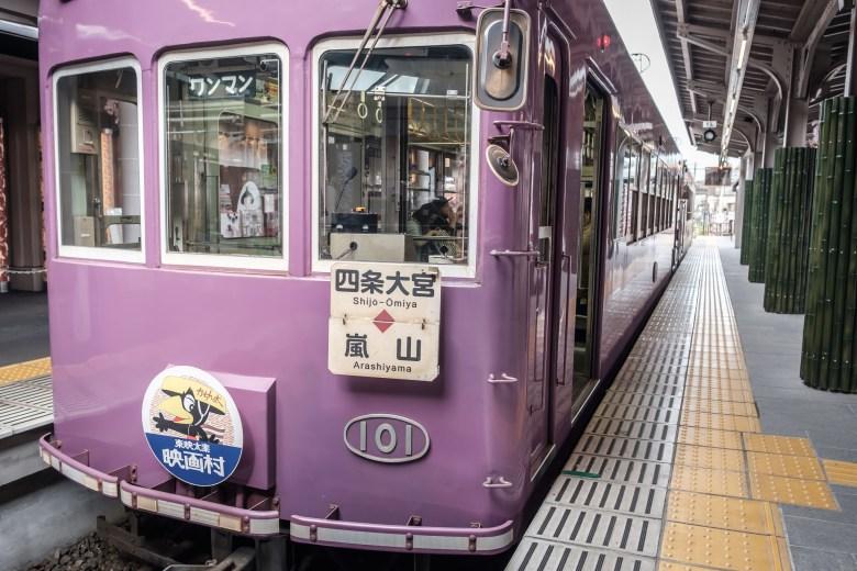 Japan Kyoto 091