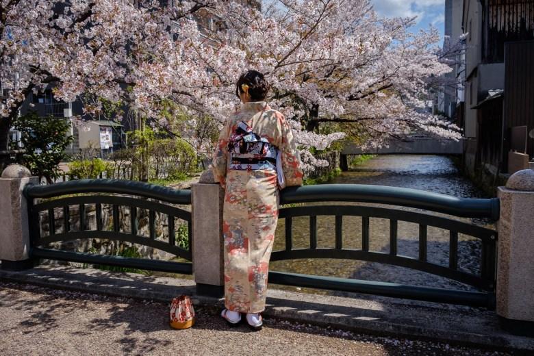 Japan Kyoto 120