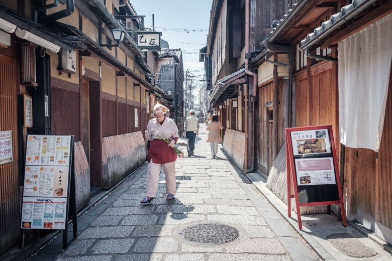 Japan Kyoto 122
