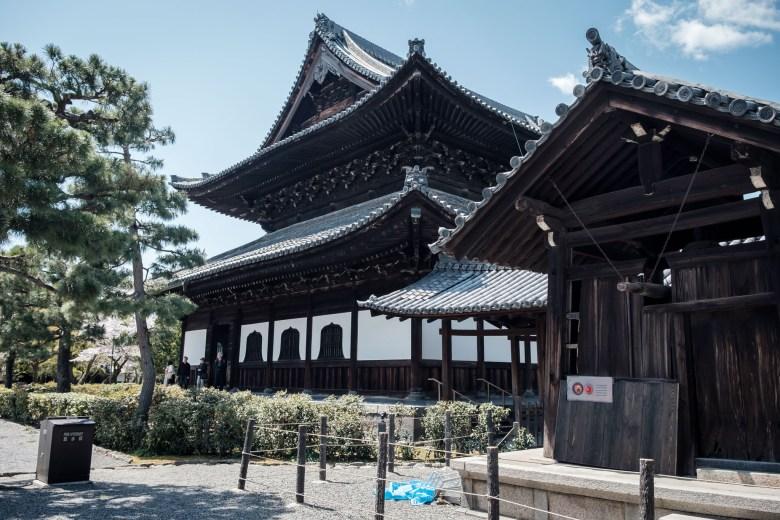 Japan Kyoto 125
