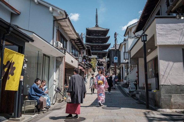 Japan Kyoto 133
