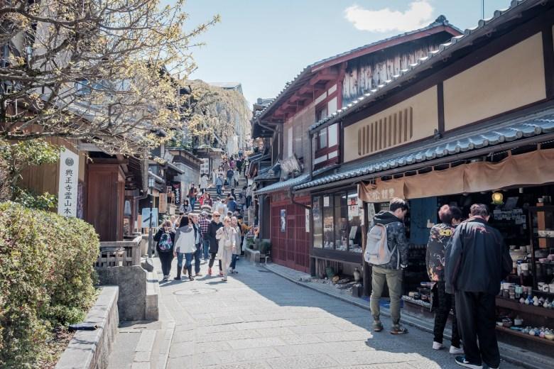 Japan Kyoto 146