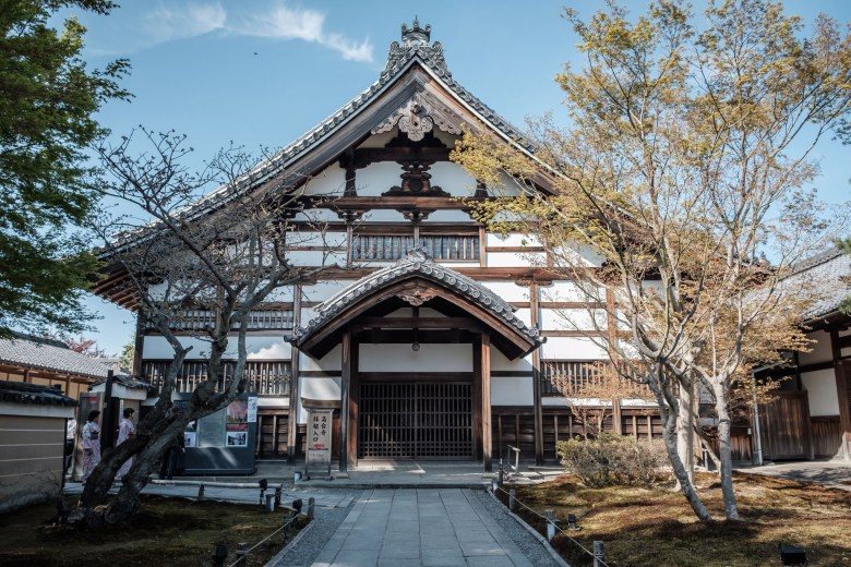 Japan Kyoto 156