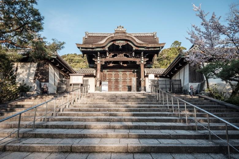 Japan Kyoto 161