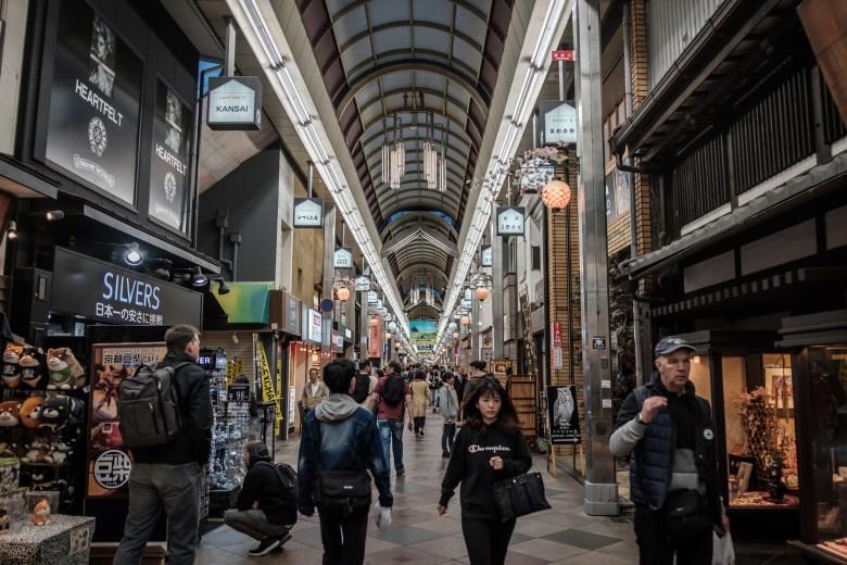 Japan Kyoto 168