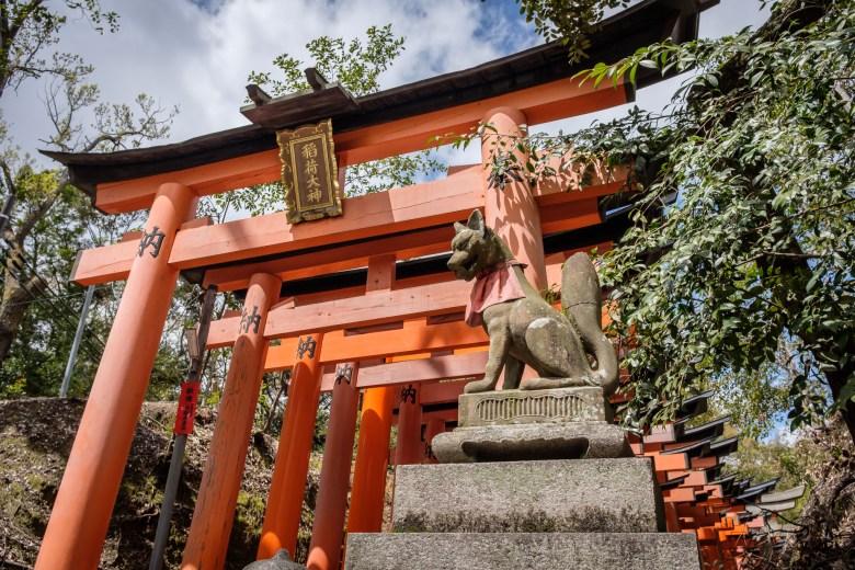 Japan Kyoto 184