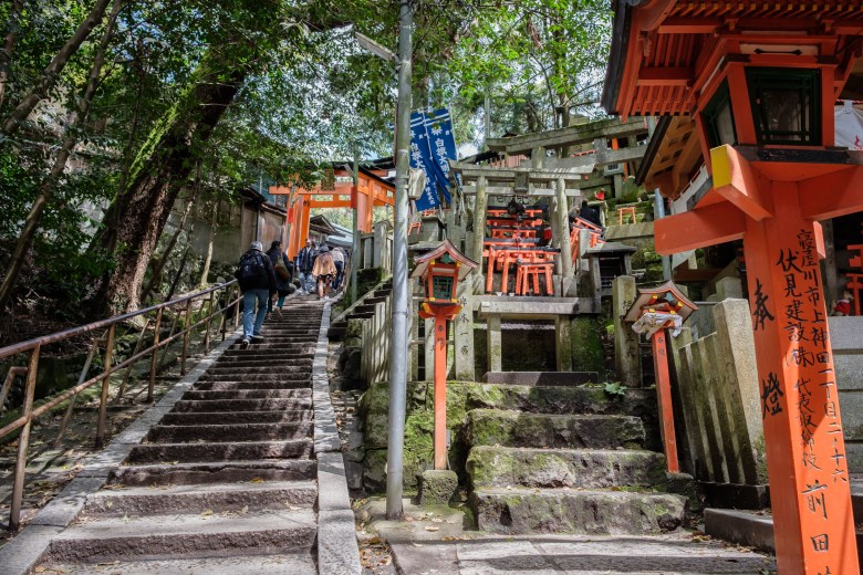 Japan Kyoto 186