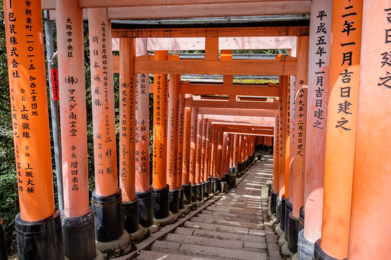 Japan Kyoto 190