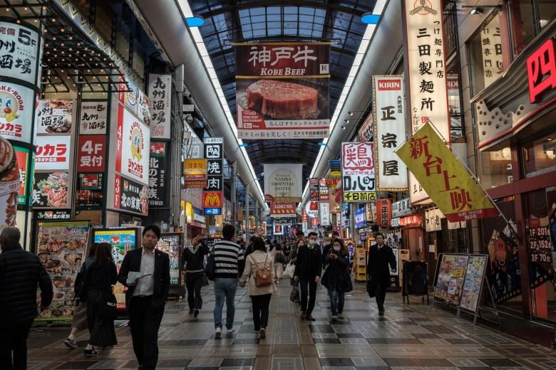Japan Osaka 030