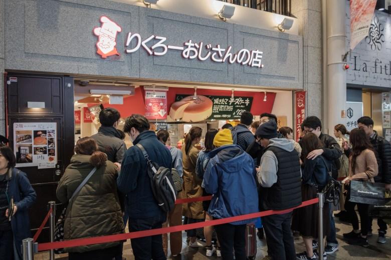 Japan Osaka 037