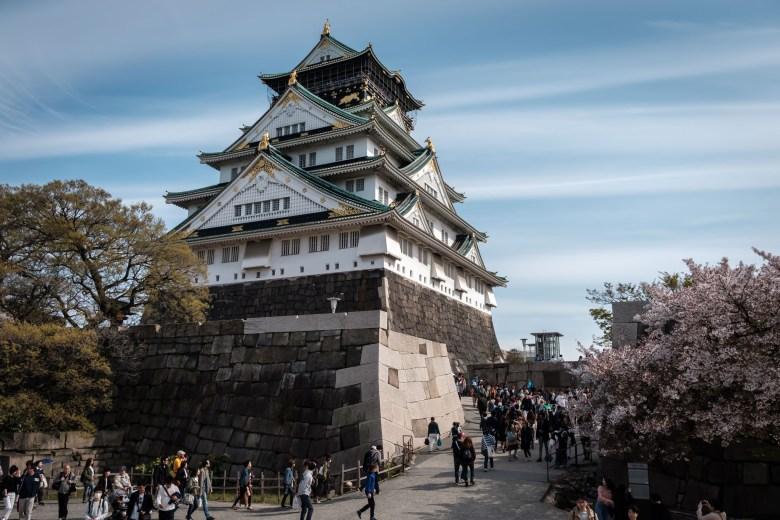 Japan Osaka 072