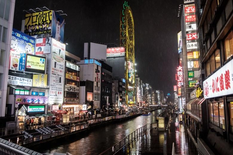 Japan Osaka 142
