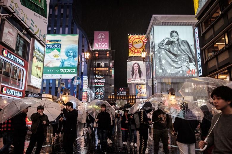 Japan Osaka 143