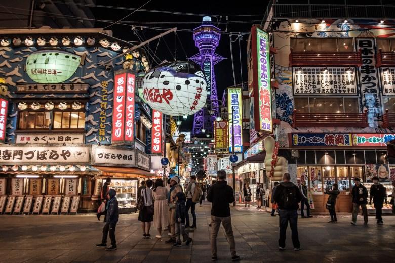 Japan Osaka 145