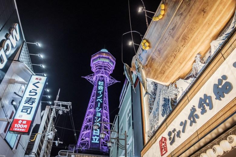 Japan Osaka 149