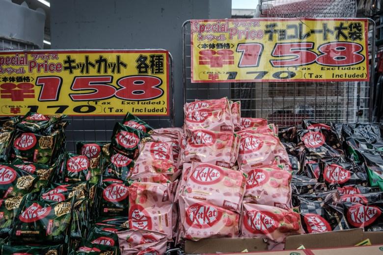 Japan Tokyo 131