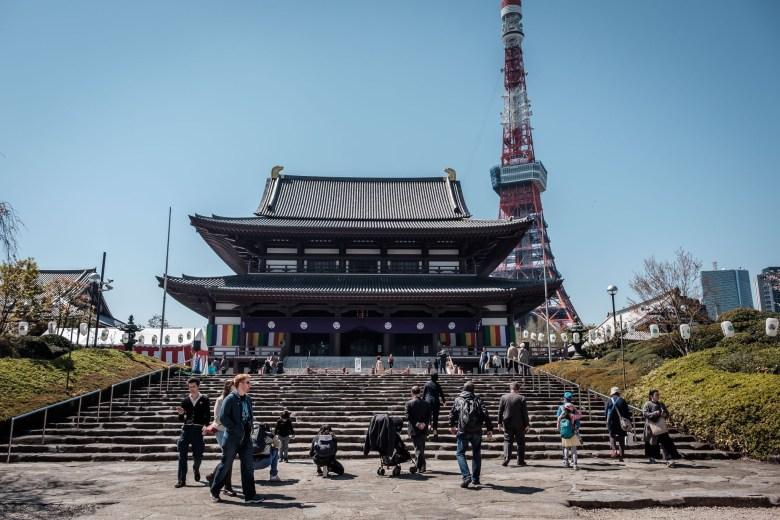 Japan Tokyo 194