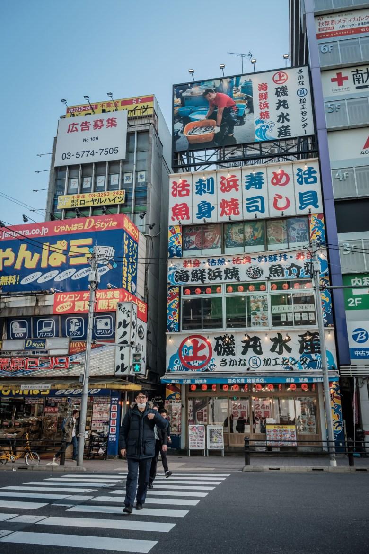 Japan Tokyo 208