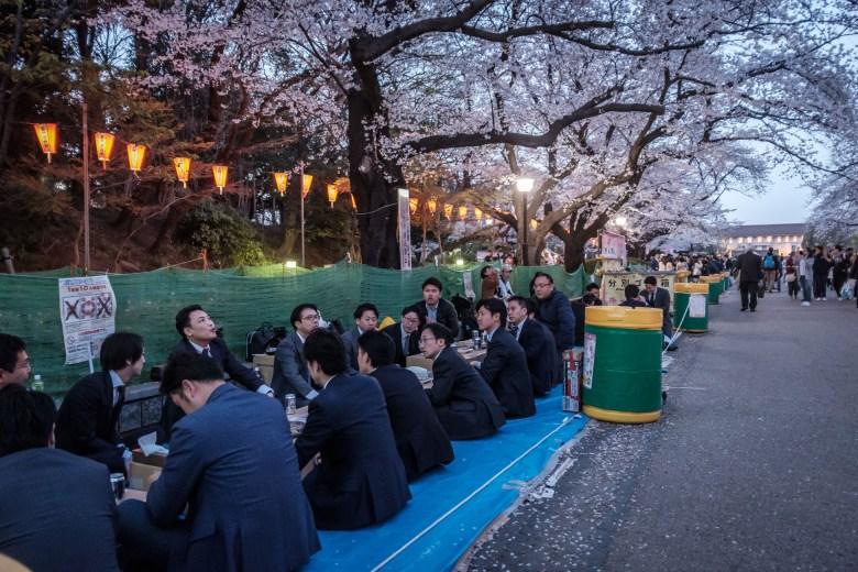 Japan Tokyo 253
