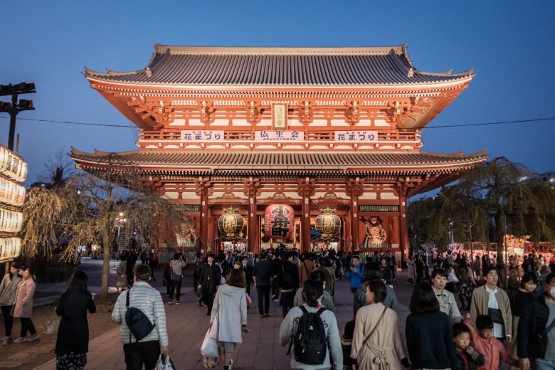 Japan Tokyo 367