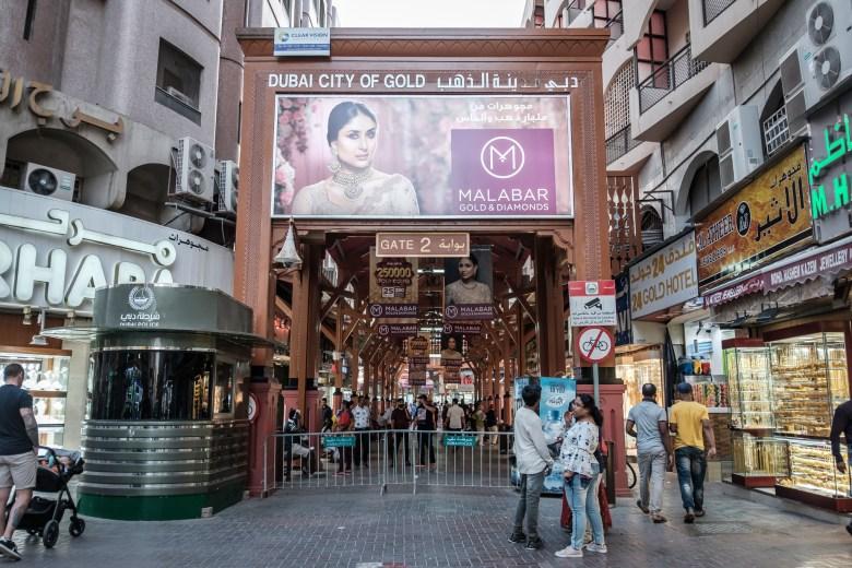 UAE Dubai 088
