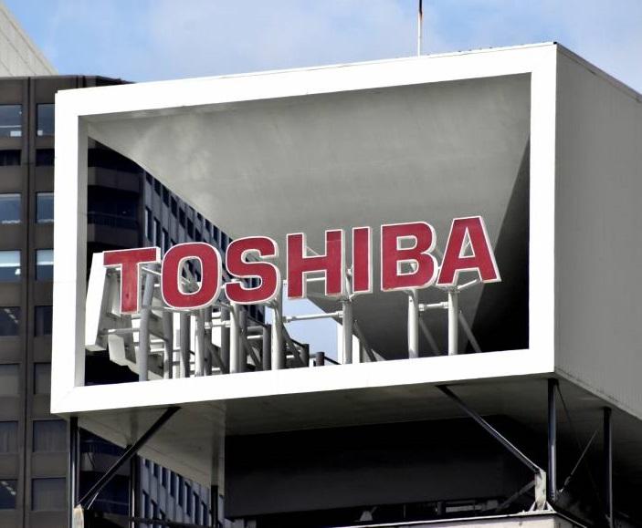 Toshiba laptop business