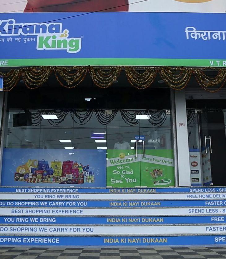 kirana-king