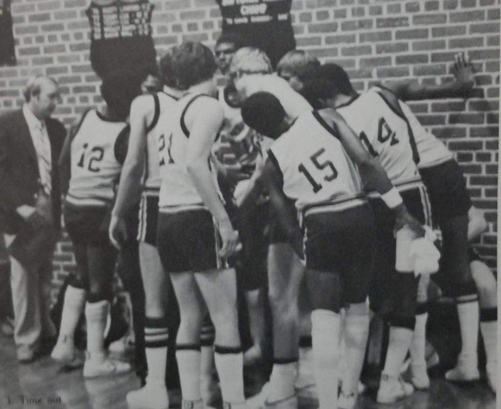 Woodruff Basketball Team 1980
