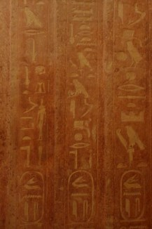 Hieroglyphs within Unis- Ankh's tomb. Photo taken at the Field Museum in Chicago.