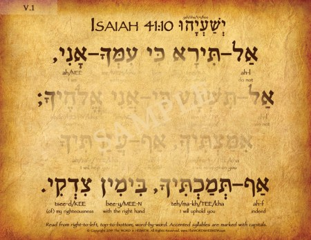 isaiah41_10_hebrew_V1_web_2019