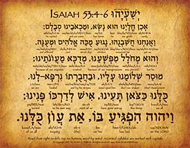 isaiah53_4_6_hebrew_V1_web_2019_SM