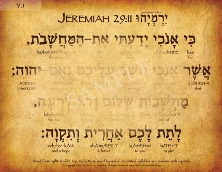 jeremiah29_11_hebrew_V1_web_2019