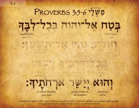 proverbs3_5_6_hebrew_V1_web_2019
