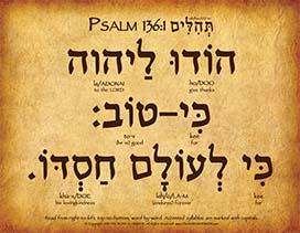 psalm136_1_hebrew_web_V1_2019_SM