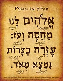 psalm46_1_hebrew_web_V1_2019_SM