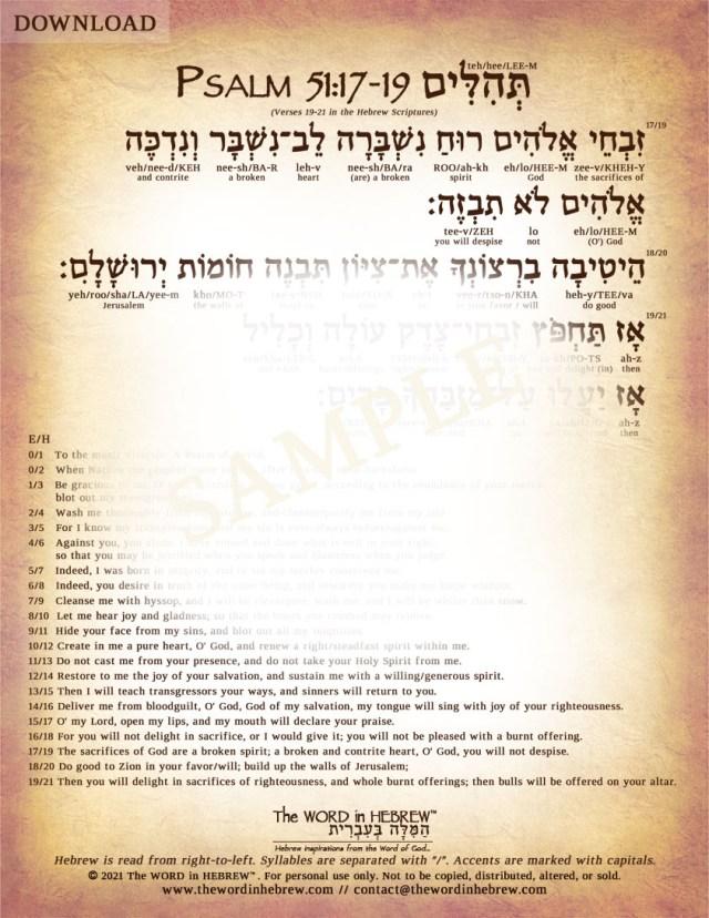psalm51_17_19_hebrew_web_PDF_2021