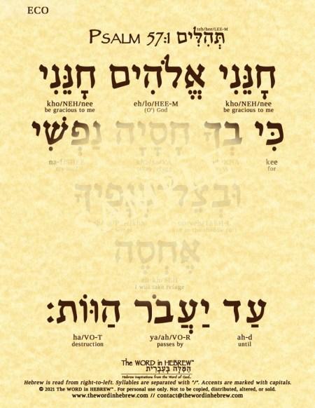 psalm57_1_hebrew_web_ECO_2021