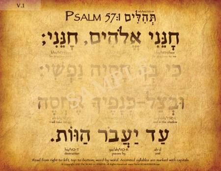 psalm57_1_hebrew_web_V1_2019