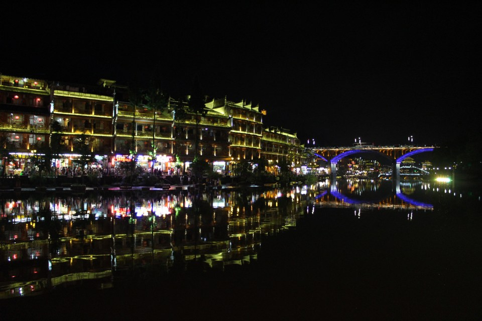 Fenghuang 24