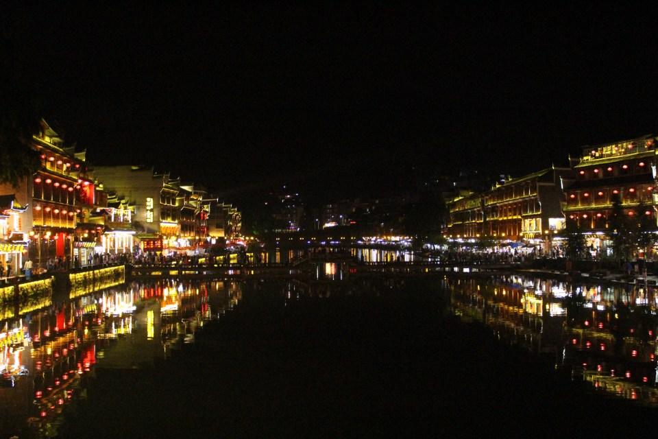 Fenghuang 25