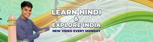 قناة Anil Mahato أحد قنوات تعليم اللغة الهندية