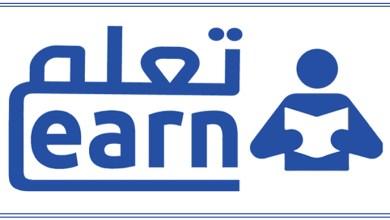 منصة Learn Eg